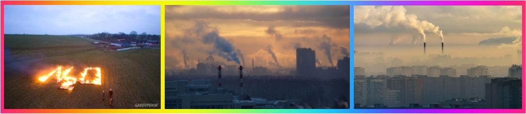 Quema de combustibles fósiles - Imagen